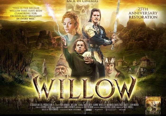 Willow - незнята трилогія Джоджа Лукаса