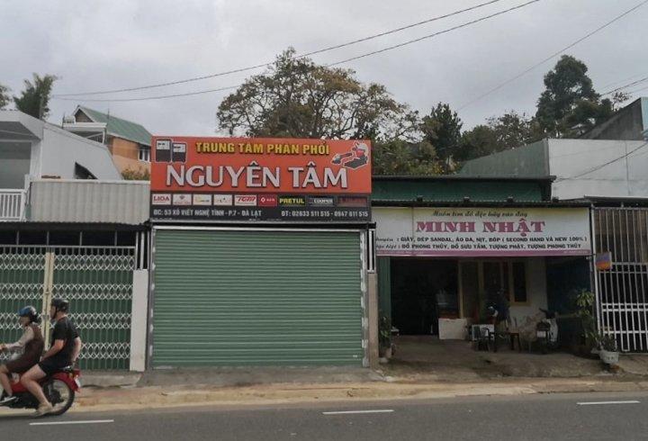 Нгуєн - найпопулярніше прізвище у В'єтнамі