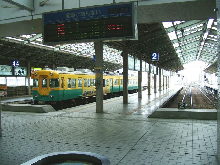 Маршрут «Дах Японії» (фото)