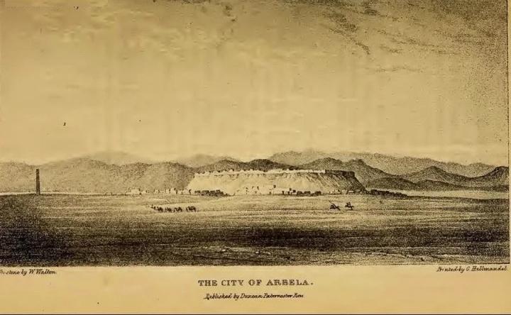 Ербіль - місто на верхівці насипу, де протягом тисячоліть завжди хтось жив. Тепер залишилася одна сім'я