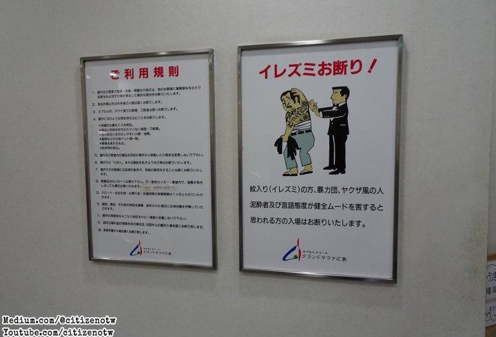 Капсульний готель в Японії: як виглядає доступне місце ночівлі (фото)