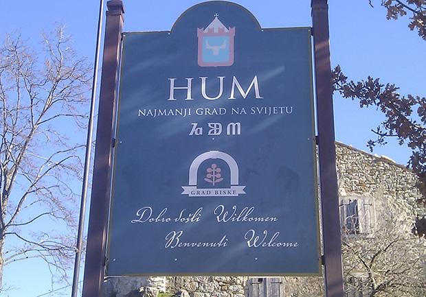 Хум - найменше місто в світі (фото)